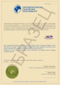 ACTP-170-houres-211x300
